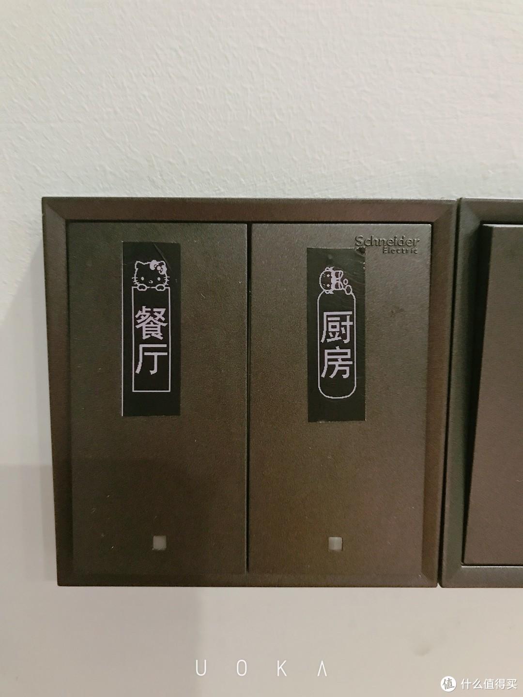 可可爱爱,方便好用的标签机——兄弟PT-D200(KT)便携式入门型标签打印机测评
