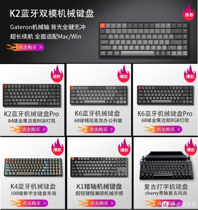 值无不言319期:11.11终极清单:69元-2000元机械键盘购买指南