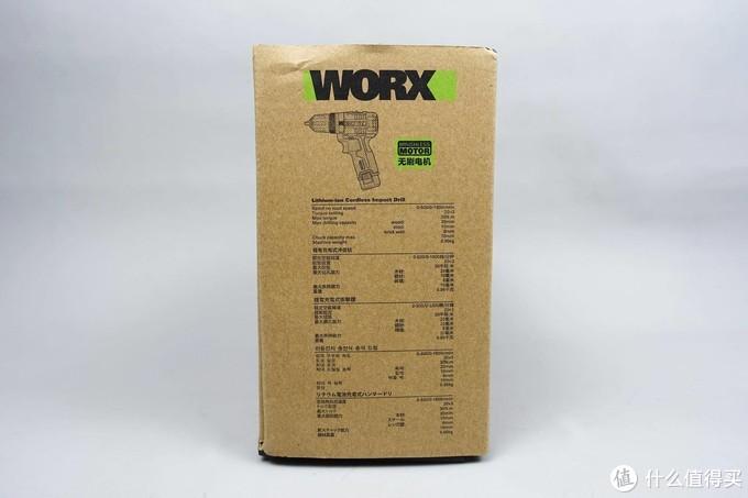 一文看懂电钻/冲击钻/电锤的区别 居家必备工具——威克士WU131工业级锂电无刷冲击钻测评