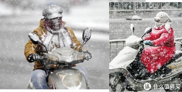 冬季骑电动车保暖必备