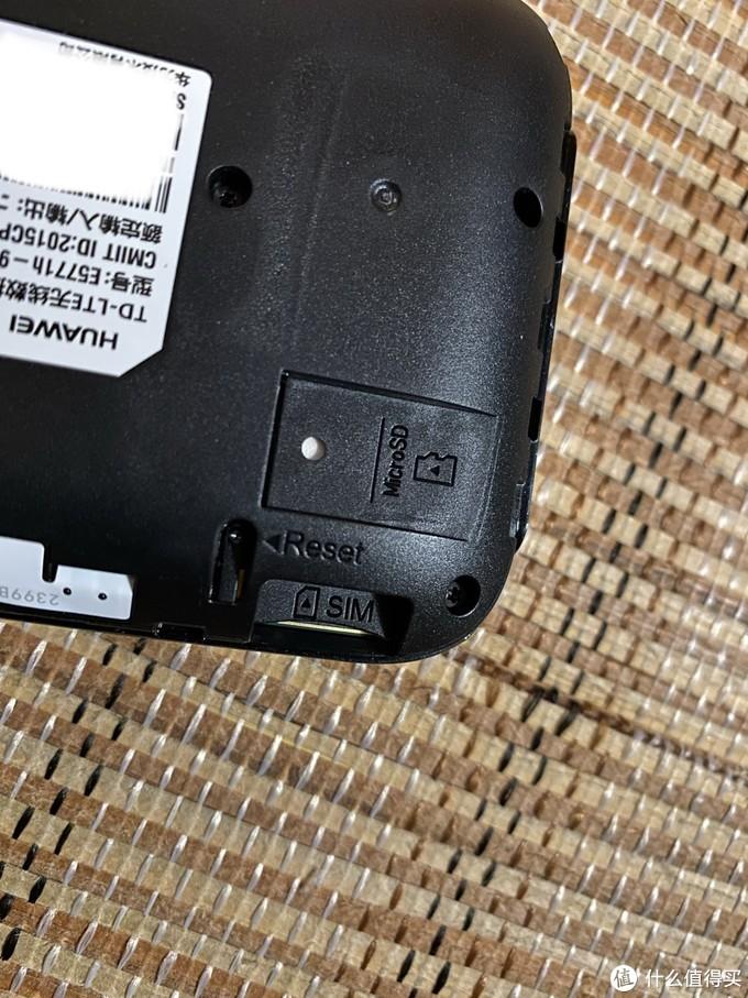 支持Micro SIM卡,以及最高32GB的TF卡拓展