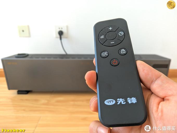 控制方式2:  遥控器