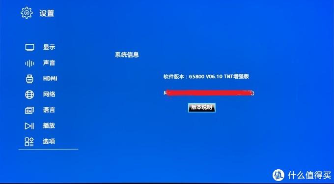 4K画质新标杆杰科G5800开箱评测