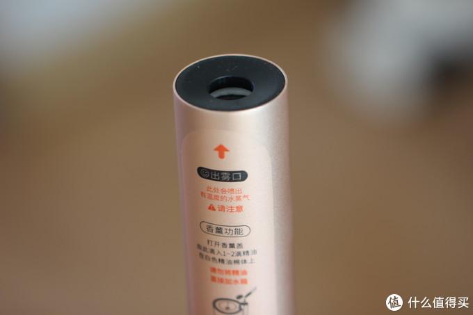 加湿器横评:舒乐氏、智米、爱登这三款超声波加湿器有啥区别,哪款更好用?
