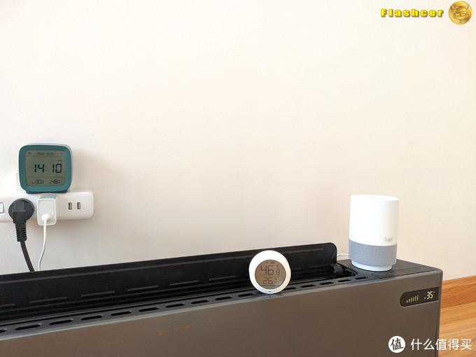 先锋电器 石墨烯踢脚线取暖器 IOT款(天猫精灵款)众测报告