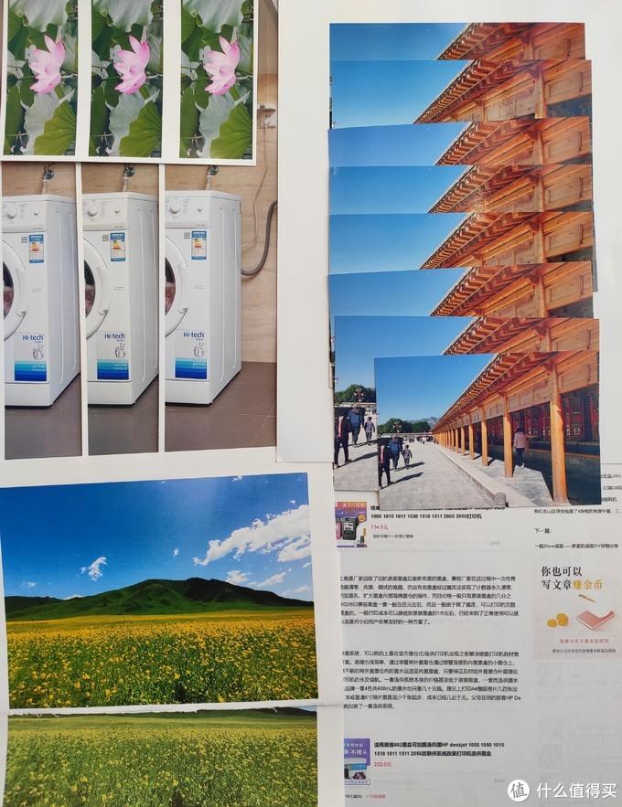 技术宅玩转打印机(二):8种相片纸+4种其它打印纸效果实测