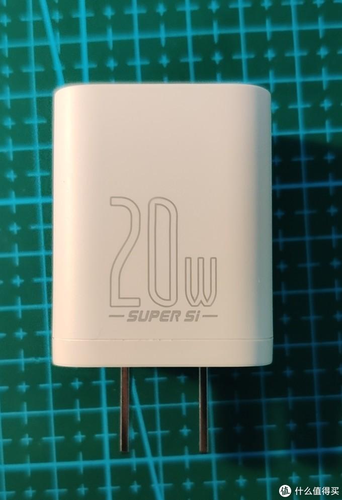20w SUPER SI