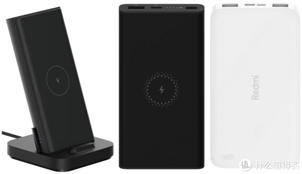 左:无线二合一版 中:无线青春版 右:Redmi充电宝