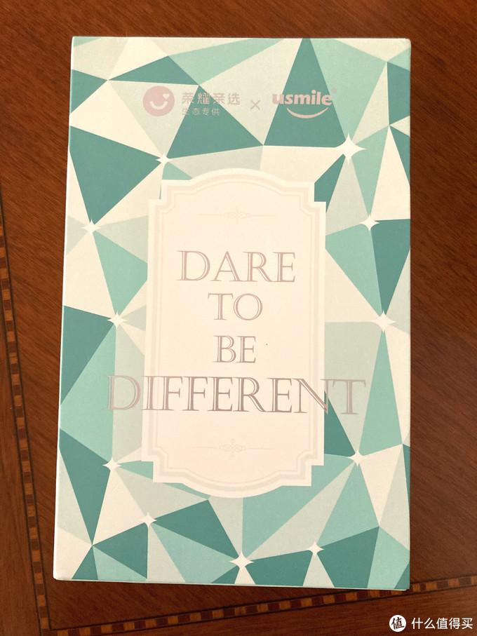 dare to be different,这slogan还是很飒的