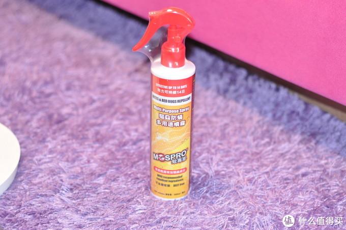 MOSPRO除螨喷雾:让家里的每一个角落更加干净清爽