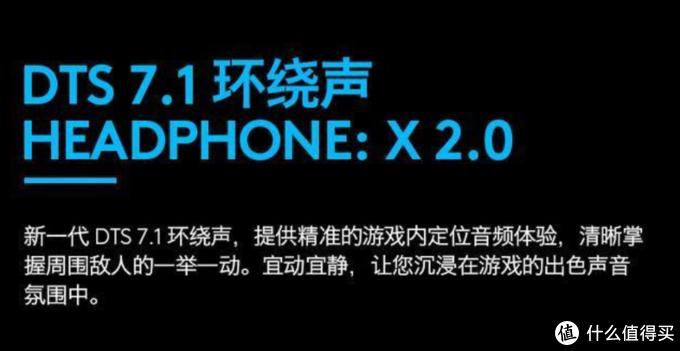 可能是今年最好的无线游戏耳机——罗技 Pro X wireless游戏耳机