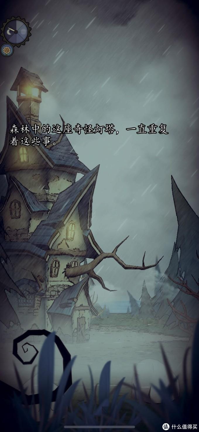 《猫头鹰和灯塔》:一部教会我们等待与孤独的黑暗童话