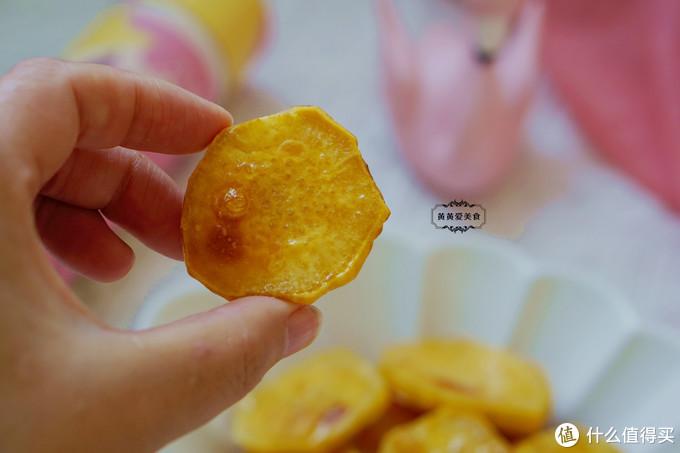 秋吃红薯好处多,这款低卡小零食,软糯香甜又解馋,做法超简单