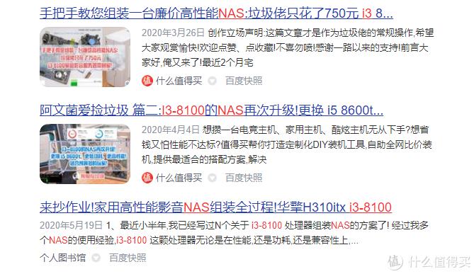 2020年多盘位NAS选购指南:威联通or群晖,还是DIY一台NAS?
