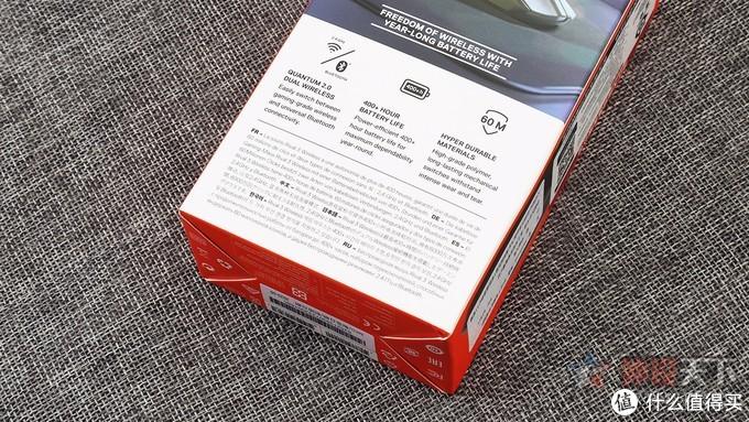 赛睿Rival 3 Wireless游戏鼠标评测:无限全能
