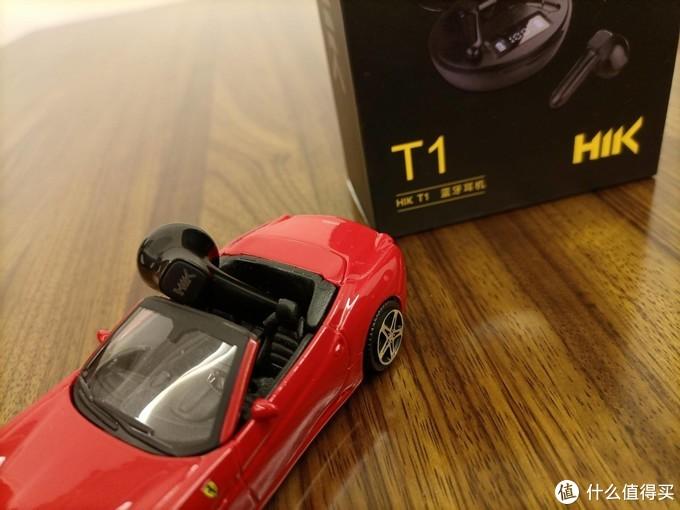 新颖的外观,超轻的身材—HIK T1真无线蓝牙耳机测评体验