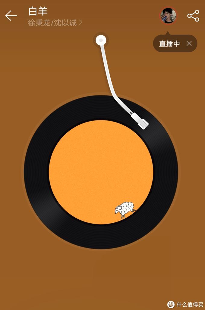 高音质+丰富EQ - Soundcore声阔 Liberty 2 Pro 真无线蓝牙耳机