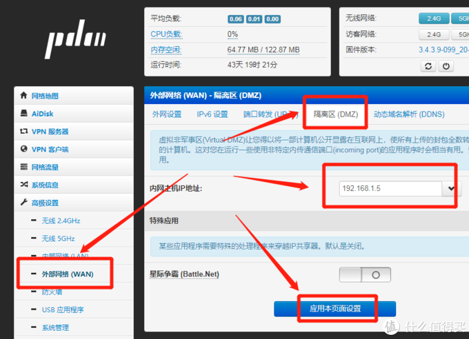 保姆教程:Unraid运行Docker版甜糖CDN 用闲置资源赚钱