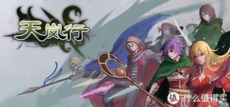 steam免费游戏推荐有RPG有视觉小说也有动作小游戏快来玩玩看吧