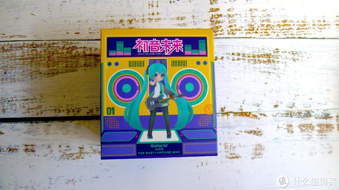 我的初音未来封面款盲盒拆盒记录