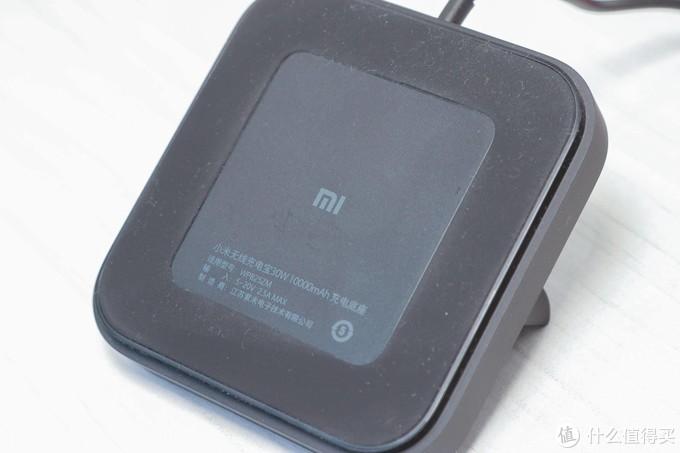 又是一款会卖爆的充电宝 - 小米无线充电宝30w
