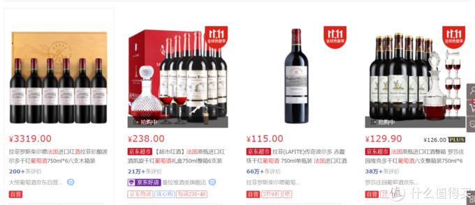 (看了这个推荐排序,我不禁想问,葡萄酒行业怎么这么赚钱啊)