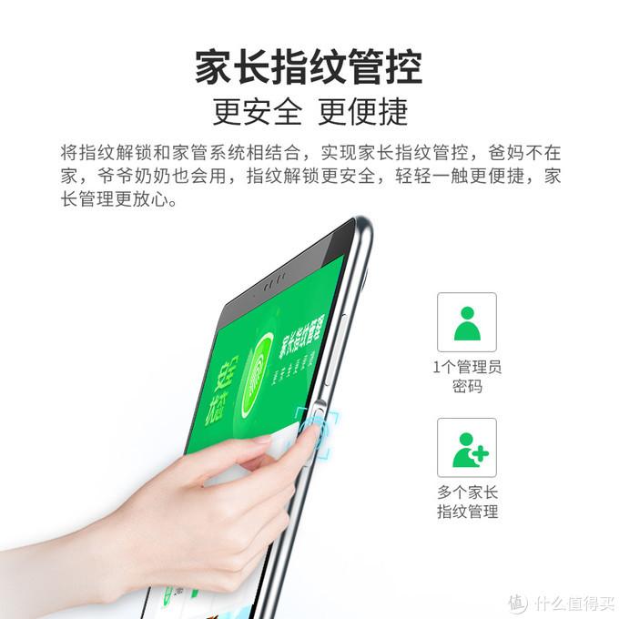 摆脱网络桎梏、随时随地学习:优学派旗舰学生平板 Umix9 上架开售
