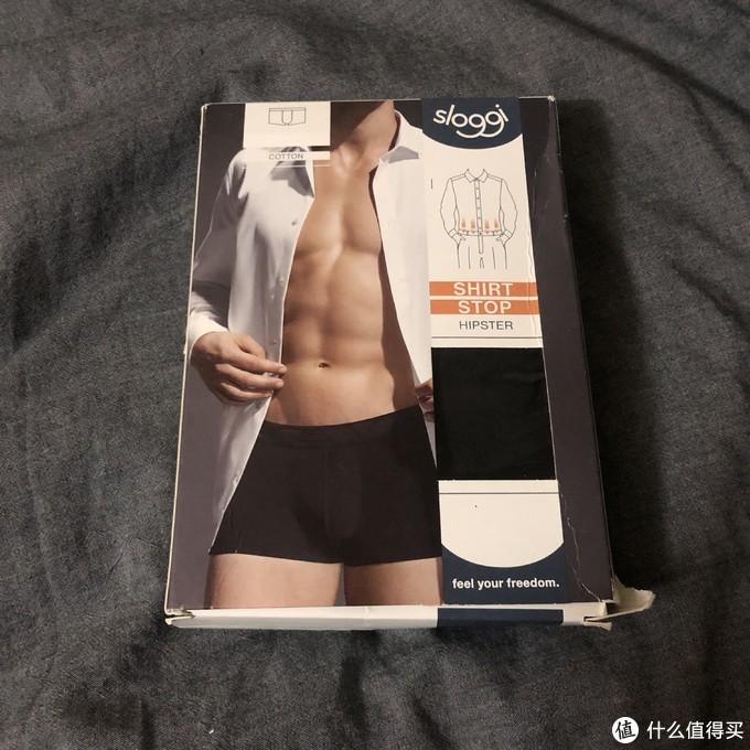我的双11剁手清单之内裤篇:盘点一下25款我比较想囤的内裤