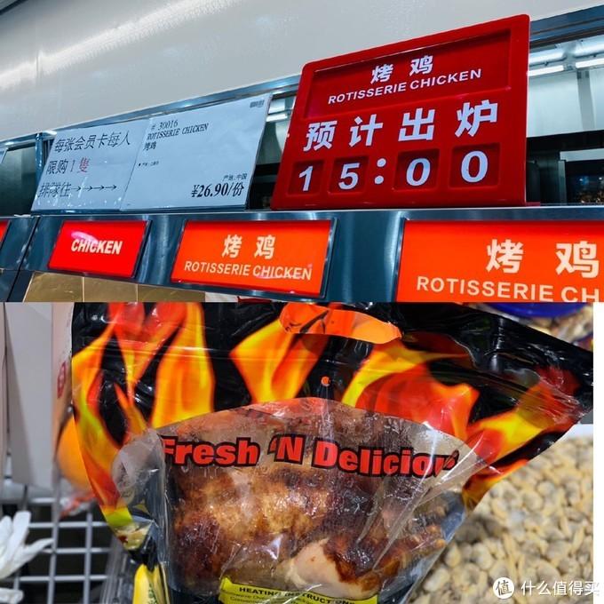 沪上3大会员仓储式超市大盘点!山姆&Costco&盒马X,什么值得买!?