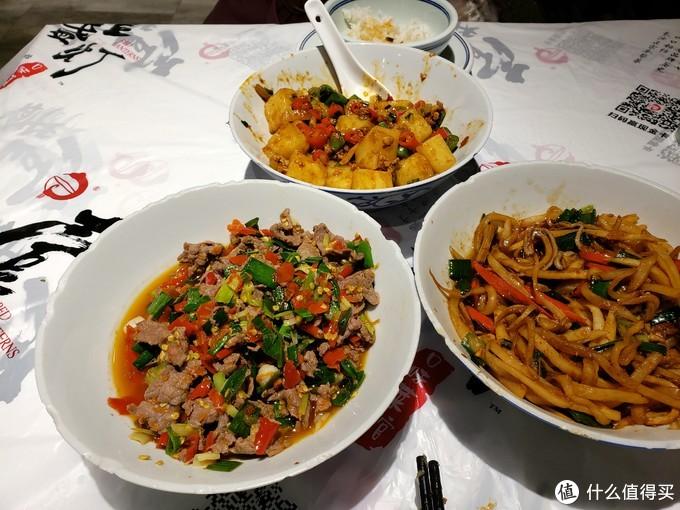 红烧米豆腐+泡辣椒炒牛肉+酸萝卜炒肚丝