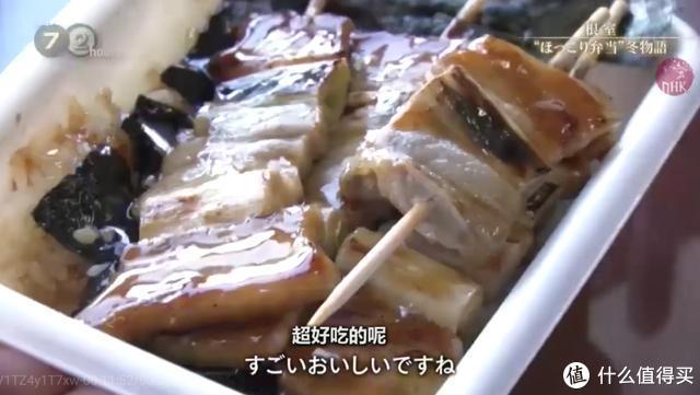 累了的话,来这里吃个烤肉便当吧!
