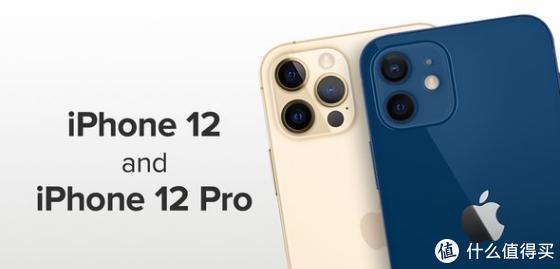 iPhone12系列拆解,看看12和12 Pro有哪些不同?