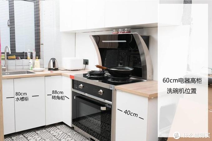 小户型洗碗机解决方案,水、电量实测说服爸妈用洗碗机,保管功能效果实测,慧曼HTD-B1体验