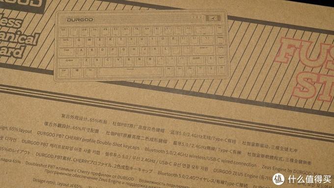 现代派复古 - 杜伽 Fusion 三模无线机械键盘