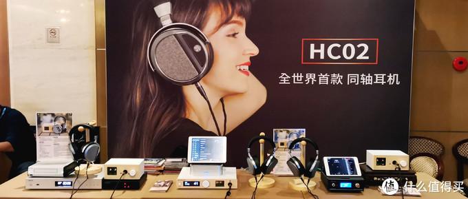 SIAV2020第28届上海国际高级HiFi演示会小记