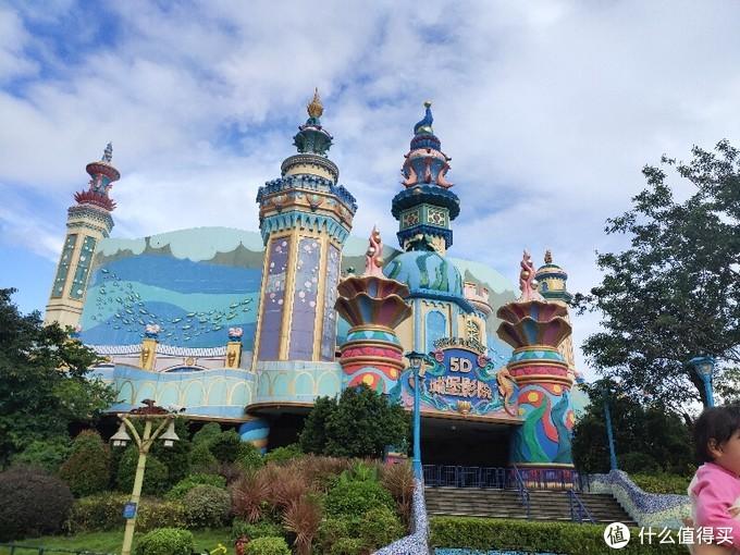 5D城堡影院