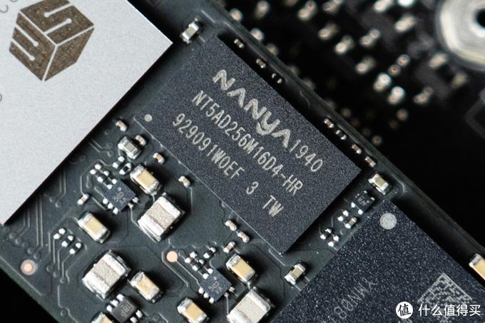 Xtacking架构显神威:致钛PC005 Active 1TB SSD评测