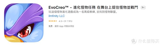 AppStore限免应用推荐 玩游戏也不耽误你做时间管理大师