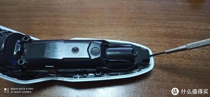 飞利浦series5000系列剃须刀拆机换电池