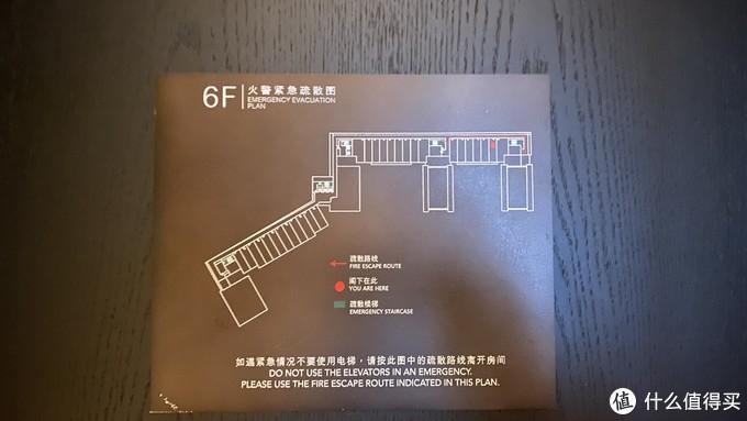 楼层平面图-狭长形的房间