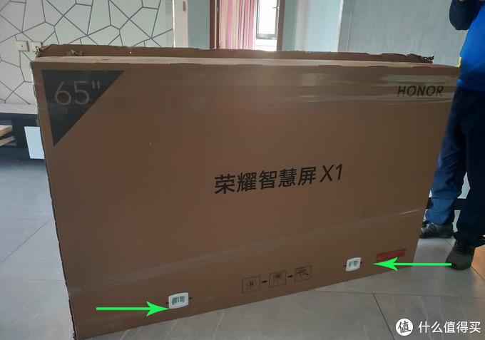 拆掉保护性纸板,可以看到纸箱下方的保护性锁扣,拿掉它,即可向上抽掉纸箱子。
