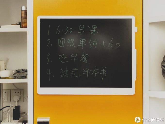 全场景神器-米家液晶小黑板20英寸,工作生活皆能胜任
