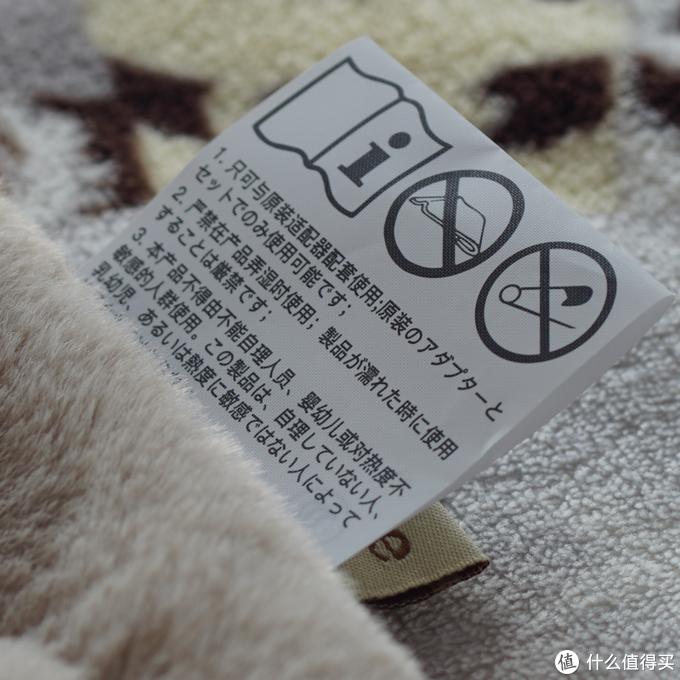 温暖舒适,高效安全:Srue石墨烯电热毯试用体验