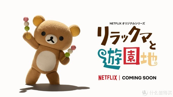 一大波全新动画即将登陆Netflix,《生化危机》《环太平洋》《哥斯拉》《轻松熊》新作在列