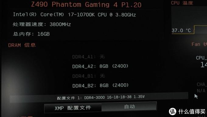 国产内存这么能超?台电 腾龙G40 超频实录