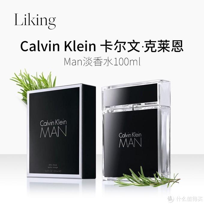 Calvin Klein 男性香水挑选攻略与购买推荐