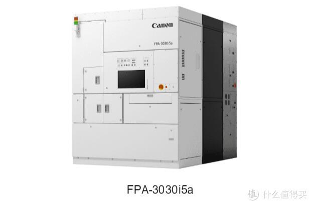 佳能将推出FPA-3030i5a光刻机,可制造多种半导体器件、并降低成本