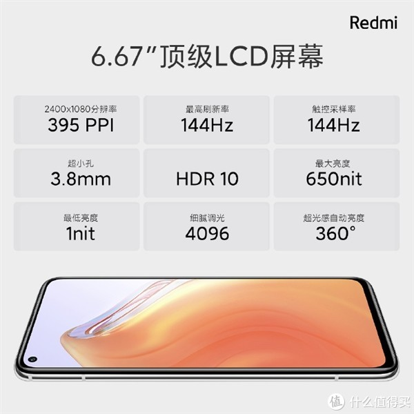 """真香""""超大杯"""":Redmi K30S至尊纪念版上架预售"""