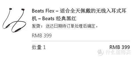 Apple BESTSFLEX无线入耳式耳机-简评