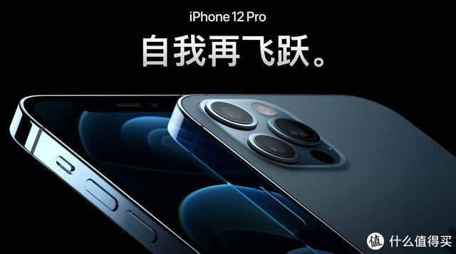 播放器也学苹果?随身HiFi到底需不需要「PRO」?